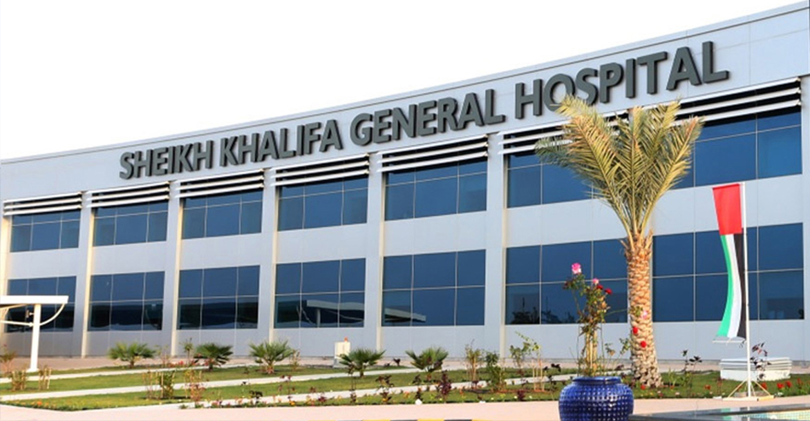 Sheikh Khalifa General Hospital